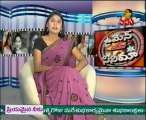 Women In Cinema - Bhanupriya Sitara Movie Special - 02