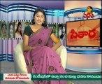 Women In Cinema - Bhanupriya Sitara Movie Special - 03