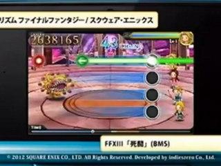 Contenu téléchargeable, trailer 11 de Theatrhythm Final Fantasy