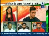 Asar With Aamir Khan  13th July 2012 Video Watch Online Part2