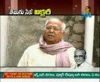 Telugu Cine Victory - Director V.Madhusudhan Rao Special - 01