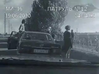 Russian Police - Extrait Russian Police (Anglais)