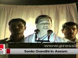 Sonia Gandhi in Assam: Congress always stood with the poor and worked for their welfare