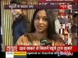Sahib Biwi Aur Tv [News 24] 16th July 2012pt1