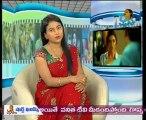 Women In Cinema - Bhumika Missamma Movie Special - 01