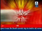 Reality Report [ABP News] 16th June 2012 Video Watch Online Pt2