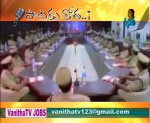 Paataku Kotha - Tollywood Songs - 01