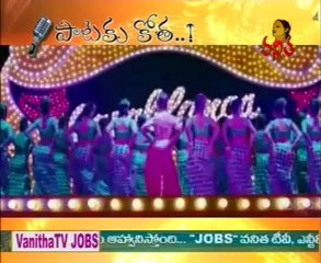 Paataku Kotha - Tollywood Songs - 03