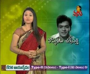 Aamani - Rajababu Special - 01