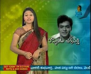 Aamani - Rajababu Special - 03