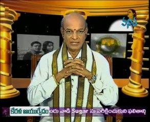 Golden Classics - Aatma Balam Movie Special - 01