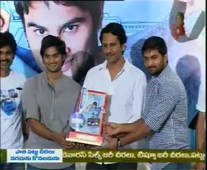 SMS Platinum Disc Function  - 01
