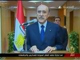 شاهد على الثورة - صفوت حجازي ج9
