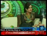 Mast Mornings With Sadia Imam - 17th July 2012 - Part 2/3