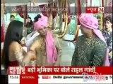 Sahib Biwi Aur Tv [News 24] 19th July 2012pt1