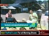 Aaj Subh with Ali Salman - 19th July 2012 Part 2