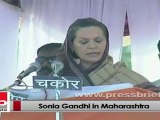 Sonia Gandhi talks about the women-welfare policies of the Congress-led UPA Govt.