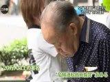 20120719  京都亀岡暴走事件、10人死傷。初公判