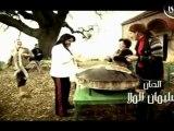 غناء دنيا بطمة تتر مسلسل خوات دنيا - رمضان 2012