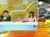 เรื่องเล่าเช้านี้ -23-Jul-2012_2