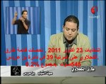 résultats de Tarek Kahlaoui aux élections de la Constituante en Tunisie