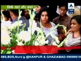 25th July BALH SBS