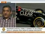 Al Jazeera speaks to Mansoor al Jamri about significance of Bahrain Grand Prix