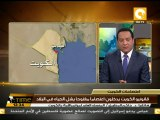 إضراب عام يشل الكويت