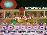 sponge ฉลาดสุดๆ วันที่ 26 กรกฏาคม 2555