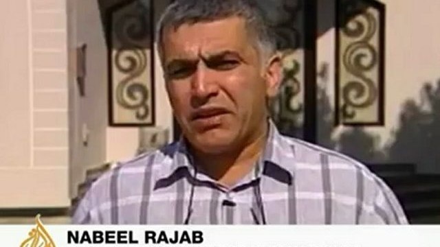 Al Jazeera speaks to Presidentof Bahrain Centre for Human Rights about BICI report
