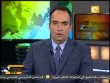المجلس التأسيسي التونسي على حكومة حمادي الجبالي