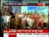 Sahib Biwi Aur Tv [News 24] 27th July 2012pt2