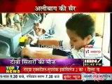 Serial Jaisa Koi Nahin 27th July 2012pt2