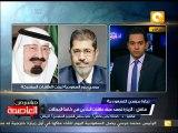 يحيى فاضل: نحن سعداء شعب وحكومة بزيارة الرئيس مرسي