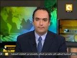 هروب 34 سجيناً من سجن سبها جنوبي ليبيا