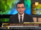 وفاة اللواء عمر سليمان نائب رئيس الجمهورية السابق