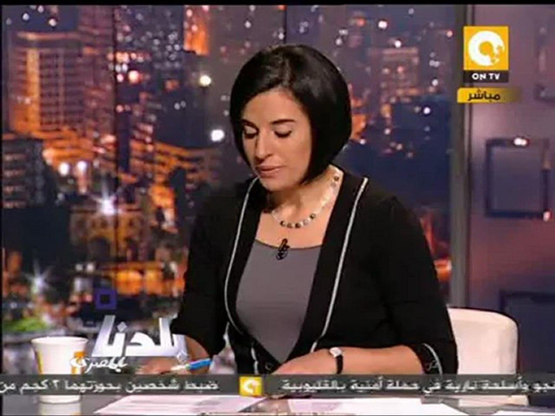 بلدنا بالمصري: من فتح السجون في جمعة الغضب