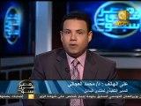 مصر في أسبوع: محاولات اقتحام مبنى وزارة الداخلية اليوم