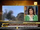أكد ناشطون أنه قتل ثلاثة اشخاص في قصف لأحياء في سوريا