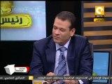 رئيس مصر: سيناريوهات أحكام الدستورية العليا غداً
