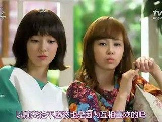 需要浪漫2012 第 1集 I Need Romance 2012 Ep 1