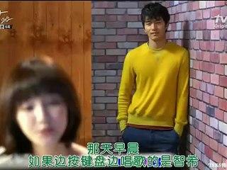 需要浪漫2012 第 6集 I Need Romance 2012 Ep 6