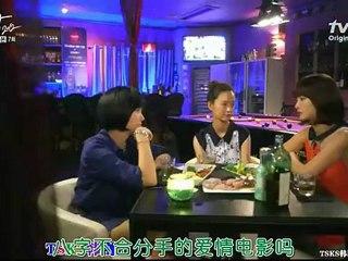需要浪漫2012 第 7集 I Need Romance 2012 Ep 7