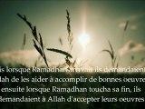 Le comportement des salafs durant Ramadhan - cheikh al Fawzan