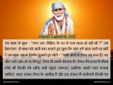 Sabka rakhwala sai - Real Stories Shri Sai baba Ji