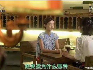 需要浪漫2012 第 13集 I Need Romance 2012 Ep 13