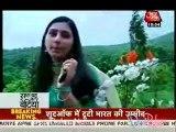 Saas Bahu Aur Betiyan 3rd August 2012 Part3