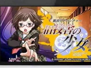 Gameplay de Girl of the Old School Building