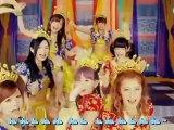 Berryz Koubou - cha cha SING