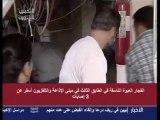 Syrie : un attentat frappe le bâtiment de la radio-télévision syrienne à Damas